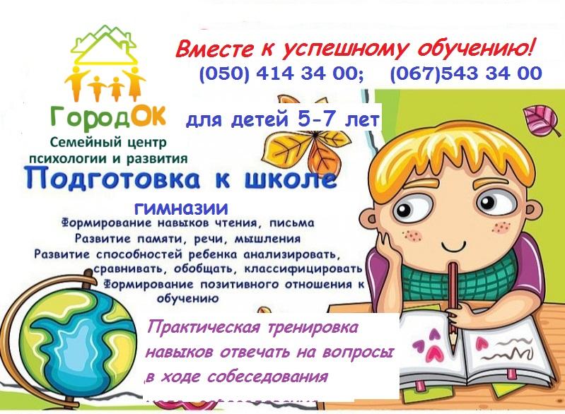 """Свято для дітей """"Новорічне Диво"""""""