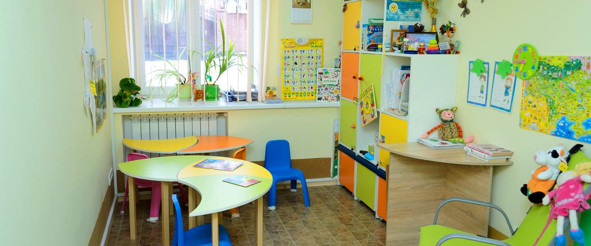Кабинет детского психолога